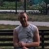 Сергей, 35, г.Покровск