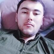 0000 20 Бишкек