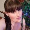 Olenka, 31, Lokot