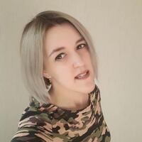 Anastasia, 28 лет, Водолей, Нижнекамск