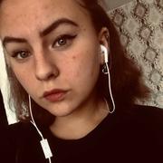 Евгения 19 лет (Лев) Рудный