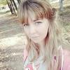 Екатерина, 26, г.Владимир