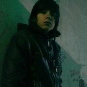 Александр 23 года (Водолей) Певек