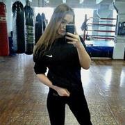 Ирина 31 Абеше