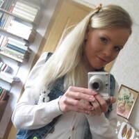 Валентина, 28 лет, Лев, Иркутск