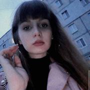Алена 23 Екатеринбург