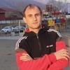 GRAIR, 30, г.Шахты