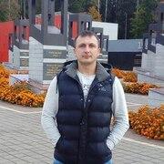 Николай 30 Брянск