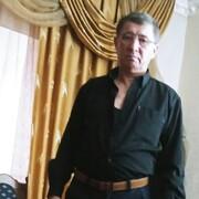 Ulugbek 61 Ташкент