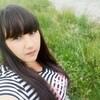 Galina, 35, Obluchye