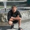 Artyom, 24, Novopokrovka