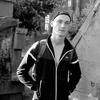 Дмитрий, 22, г.Ереван