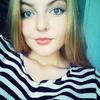 Алёна, 16, г.Красноярск
