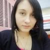Мур-Мяу 😋, 19, г.Новосибирск