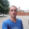 Максим, 29, г.Мариуполь