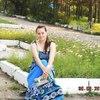 Разалия, 25, г.Первомайский