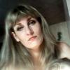 Tanyusha, 40, Svatove