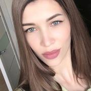 Татьяна 28 Омск