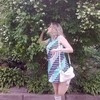 Ирина, 43, г.Киев