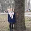 Арина, 17, г.Киев