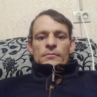 Дмитрий, 39 лет, Водолей, Белебей