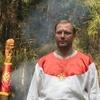 Сергей, 38, г.Свободный