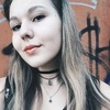 Ксения, 18, г.Рубцовск