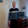 Саша, 36, Конотоп