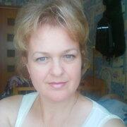 Елена 43 года (Телец) хочет познакомиться в Боровском