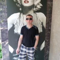 роман, 46 лет, Телец, Новомосковск
