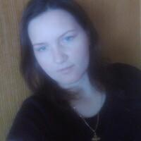 Юлия, 34 года, Скорпион, Ростов-на-Дону