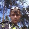 Maksim, 23, Sobinka