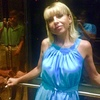 Oksana, 40, Kolomna