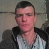 Александр, 27, г.Тирасполь