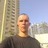 Руслан, 33, Кременчуг