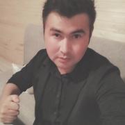 халим 30 Москва