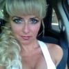Елена, 35, г.Бердянск