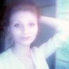 Яна, 26, Пирятин