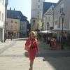 ОКСАНА, 34, г.Ansbach