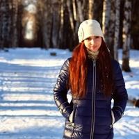 Ирина, 30 лет, Рыбы, Москва