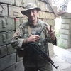 Геннадий, 38, г.Авдеевка