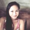 Ann, 34, г.Манила