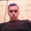 Григорий Кот, 20, г.Днепропетровск