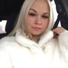 Стефания, 31, г.Москва