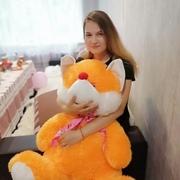 Алина 19 Саранск