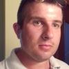 Андрей, 33, г.Черкассы