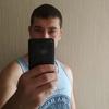 Кирилл, 29, г.Старый Оскол