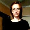 Евгения, 31, г.Уссурийск