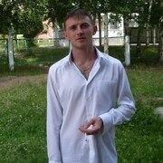 Александр 37 лет (Водолей) на сайте знакомств Турочака