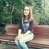 Элианора Миллер, 16, г.Димитров